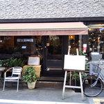カフェ・ラパン - お店の外観