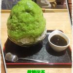 58006574 - 微糖抹茶氷〜黒蜜シロップ追加〜