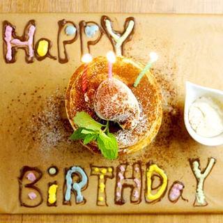 大切な記念日に、特製デザートプレートプレゼント!