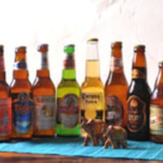 世界のビールとインドワイン