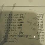 58012502 - メニューのお茶目心