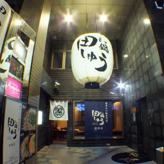 西日本最大級の提灯が目印です☆