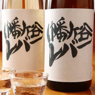オリジナル日本酒