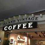 Island Vintage Coffee  - お店はこじんまりしています