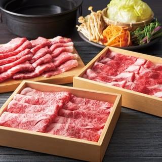 【通常コース】2時間食べ飲み放題3,800円~