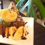 ハニートースト チョコバナナ