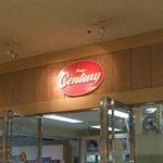 ラウンジセンチュリー - 店名サインです。