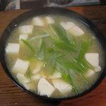みそ汁若尾 - 大きなお椀にたっぷりのみそ汁 500円~