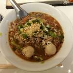 58030322 - 伝統スープの米麺 900円.