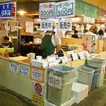 日本海食堂 - お店