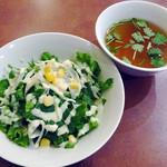 58032769 - サラダ&スープ
