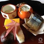 国登録文化財 二木屋 - 前菜