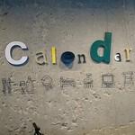 THE CALENDAR -