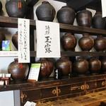 58033446 - 茶壺が一杯!!ヾ(o´∀`o)ノワァーィ♪