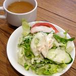 ビストロ パグ - サラダ&スープ