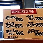 58039359 - メニュー
