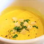 エスパーニャバル・ハポロコ - カボチャのスープ
