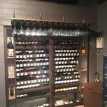 ペトロ - ワインセラー