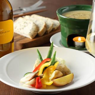 大人気の泰野産有機野菜のバーニャカウダ