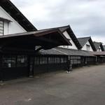 酒田夢の倶楽 - 山居倉庫