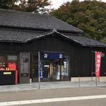 酒田夢の倶楽 - 2016年10月22日。訪問