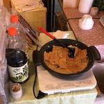 酒田夢の倶楽 - 料理写真:中で庄内板麩の試食を頂きました〜