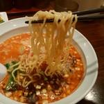 58053343 - 博多担々麺