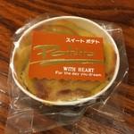 道の駅しょうない 農産物直売所 - 料理写真:スイートポテト 130円