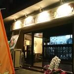 スープカレー ポニピリカ - まだ開店したばかりで入り口にはお花が。