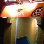 マーズダイナー - 入口の看板です