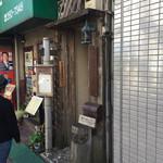 想いの木 - 店構え(^∇^)