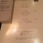 インド料理 想いの木 - この日のランチメニュー(^∇^)