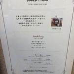 想いの木 - この日のランチメニュー(^∇^)