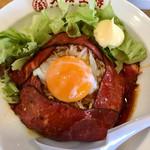 大阪王将 - 辣油たっぷりピリ辛中華味