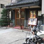京やさいしゃぶしゃぶ - お店の入り口