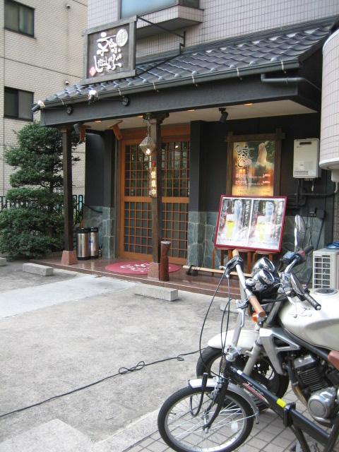 京やさいしゃぶしゃぶ 溝ノ口駅前