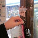 BACKPACKER'S CAFE 旅人食堂  - 呼び鈴
