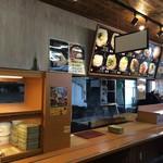 こがね製麺所 - 店内