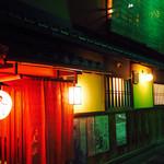 祇園 丸山 -