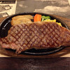 成しま - 料理写真:王様のサーロイン 300g