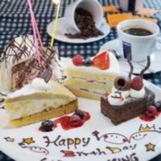BirthdayPlanバースデープラン★3000円(税込)