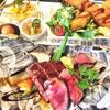 虎鉄 - 料理写真:イチボステーキランチ