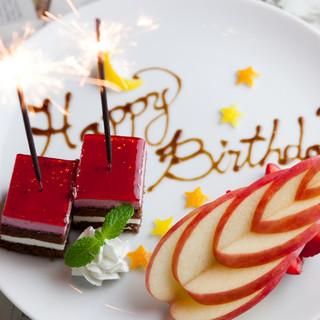 ◆無料特典◆誕生日・記念日のお祝いに