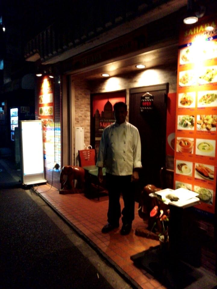 アジアン料理 サハラ 志村三丁目店