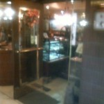 珈琲店トップ - 外観