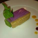 NOBI - 紫いもチーズケーキ