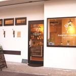 パントリーコーヒー - 外観写真: