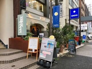 KNOCK 六本木本店 - 六本木の穴場イタリアン!