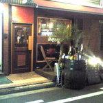 洋食屋Dining&Bar Roots - 正面