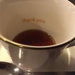 58090711 - コーヒーカップの中にはこんな文字が(^_^)